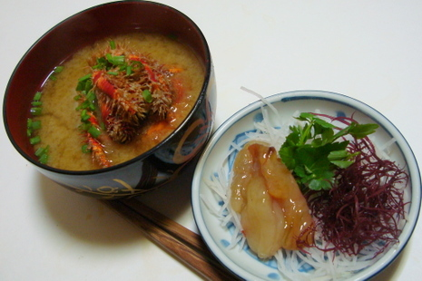 Oniyadokari_4