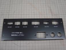 Dsc05087