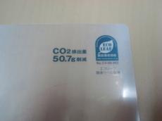 Dsc04892