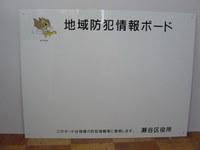 DSC07353_l