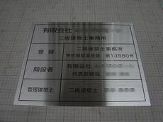 Dsc09910_l